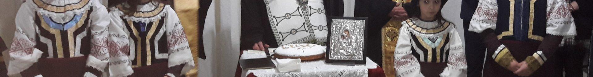 Κοπή πίτας 2019 στο τον Σύλλογο Σαρακατσάνων Ξάνθης «Ο Λεπενιώτης»